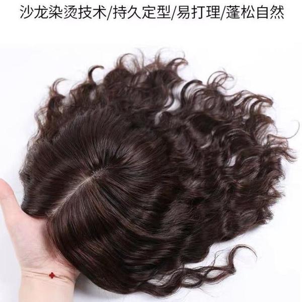 中老年假髮片頭頂補髮片劉海玉米燙短捲髮隱形透氣遮白髮補髮蓋女 維多原創