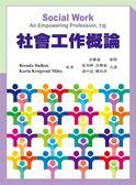 (二手書)社會工作概論中文第一版 2012年