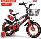 男孩女孩兒童腳踏車童車