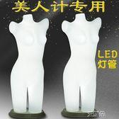 文胸模燈光模特發光內衣褲塑料道具女半身服裝店展示拍攝         艾維朵