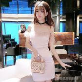 涼感女裝性感2018新款氣質收腰顯瘦一字領露肩包臀連身裙夏季   Cocoa