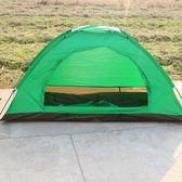 單人帳篷防雨單身戶外野營露營超輕旅游迷彩防雨防風帳篷YS-新年聚優惠