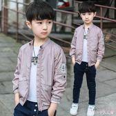 中大尺碼男童外套 男童外套新款兒童春秋夾克拉鏈開衫中大童裝韓版潮衣LB9183【Rose中大尺碼】