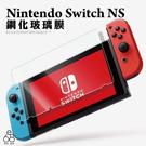 Nintendo Switch 任天堂 ...
