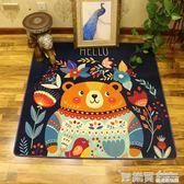 地毯-卡通兒童地毯客廳房間地毯臥室滿鋪榻榻米床邊毯 LM々樂買精品