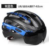 男女自行車公路山地頭盔xx2262 【每日三C】