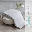 miine 竹炭浴巾【屈臣氏】...