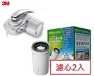 【3M】(AC300)中空絲膜龍頭式淨水...