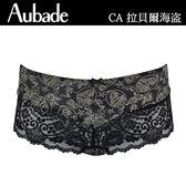 Aubade-拉貝爾海盗S印花蕾絲平口褲(黑)CA