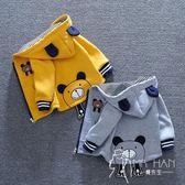 外套  男童外套春秋冬2018新款嬰兒童韓版風衣加絨加厚寶寶外套男1一3歲