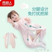 南極人寶寶睡袋嬰兒春秋薄款紗布分腿兒童秋冬季防踢被四季通用款YYJ 卡卡西