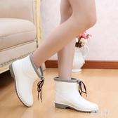 成人輕便白色套鞋防水防滑平底膠鞋水鞋女云鉆時尚雨鞋短筒女雨靴潮流LB15112【彩虹之家】