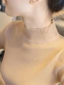 毛針織衫半高領毛衣打底衫女長袖內搭秋冬洋氣上衣修身緊身針織衫新品