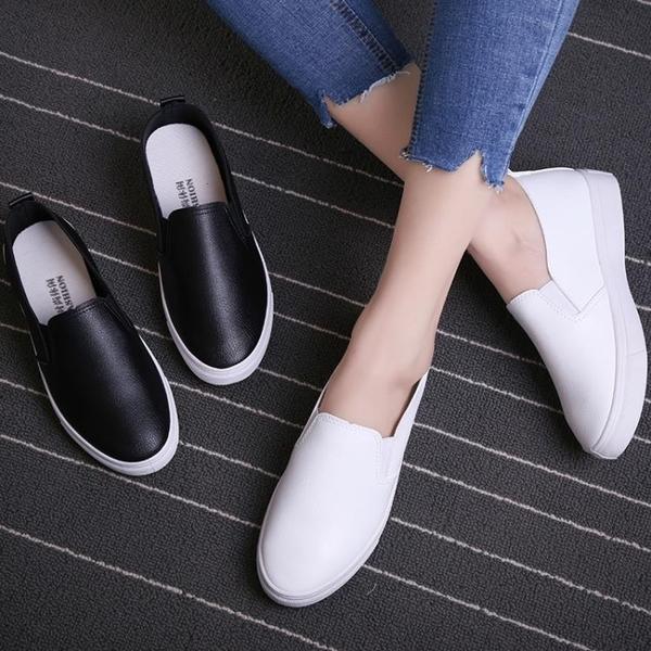 樂福鞋春季黑白色套腳樂福鞋韓版潮皮面一腳蹬懶人鞋女平底休閒板鞋 韓國時尚週