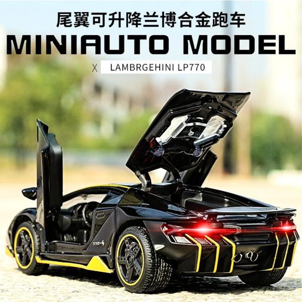 蘭博汽車模型兒童仿真合金車模跑車基尼玩具車男孩小汽車擺件收藏 「夢幻小鎮」