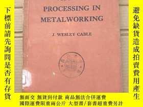 二手書博民逛書店vacuum罕見processing in metalworking(P1369)Y173412
