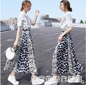 兩件套高腰長款洋裝女刺繡短袖拼接碎花長裙套裝 居家物語