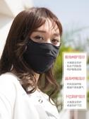 夏季防曬口罩男女遮陽護頸臉夏天面罩全臉防紫外線黑騎行薄款透氣