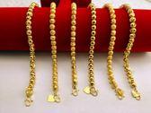 虧本衝量-不掉色 經典手鍊24K金女士歐幣仿真假黃金轉運珠鍍金首飾沙金手鍊 快速出貨
