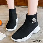 百搭彈性好穿高筒懶人休閒鞋靴鞋kP95(偏小一碼)PAPORA