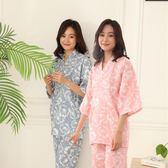 日式睡衣女純棉 和服浴衣汗蒸服 家居服套裝交叉哺乳