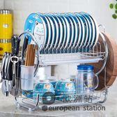 置物架/碗架瀝水架碗碟盤刀架家用晾放碗柜碗筷收納盒廚房用品用具「歐洲站」