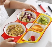 兒童餐盤創意陶瓷分格盤子可愛卡通餐盤巴士汽車盤家用飯碗早餐盤  育心小館