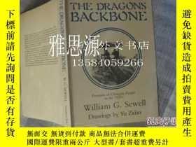 二手書博民逛書店【罕見】THE DRAGONS BACKBONE(龍的脊樑)【大