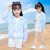 童裝女童夏裝防曬衣服新款洋氣韓版兒童女孩透氣薄夏季外套 QQ29348『東京衣社』