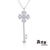 蘇菲亞SOPHIA 日本輕珠寶 - 愛的枷鎖0.06克拉鑽石項鍊