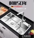 德國304不銹鋼4MM加厚手工水槽雙槽廚房台下盆洗菜盆洗碗水池套餐 【全館免運】