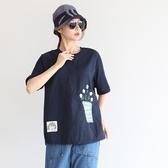 正韓 刺繡拼布雛菊短袖T恤 (BCDI) 預購