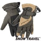 【SNOW TRAVEL 雪之旅】英國PORELLE防水全透氣薄手套 『咖』AR-51 防風手套.保暖手套