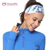 週年慶優惠-瑜伽健身運動跑步吸汗防滑發帶頭巾