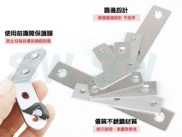 AC032 不銹鋼L型90度平面角鐵80X80X寬16MM 厚1.5MM L角鐵 固定片 直角鐵片