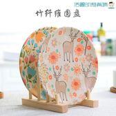 竹纖維密胺餐具盤子菜盤家用組合8寸【洛麗的雜貨鋪】