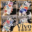 Vivo Y20 Y20s X50 X50Pro 卡通透明空壓殼 紅唇愛心 史努比飛船 全包邊 軟殼 手機套