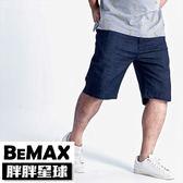 【胖胖星球】中大尺碼‧潮流牛仔造型休閒短褲 2XL~5XL‧加大【87016】
