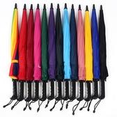 雨傘 16骨素色彩虹傘長柄直桿傘防風傘晴雨傘商務傘
