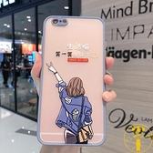 蘋果6plus手機殼iPhone6splus全包鏡頭防摔手機套【雲木雜貨】