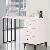 鋼刷白4尺書桌(19SP/229-2)/H&D東稻家居