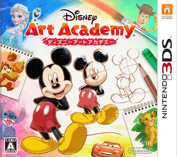 3DS 迪士尼藝術學園(日版代購)