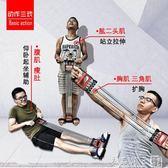 拉力器擴胸器男 多功能仰臥起坐健身器材家用練腹肌臂力 拉力彈簧   良品鋪子
