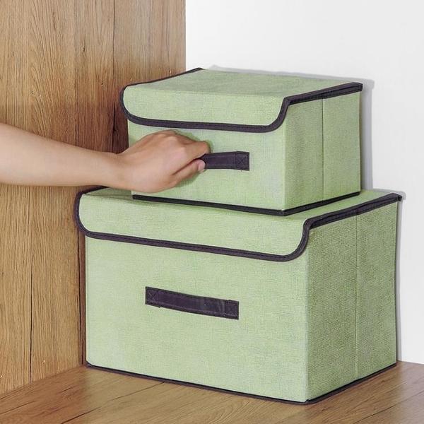 整理兩件套家用衣服儲物箱