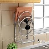 鍋蓋架免打孔304不銹鋼鍋蓋架壁掛廚房坐式架子菜板架砧板架案板架支架XW 快速出貨