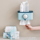 紙巾盒 洗臉巾盒壁掛衛生間紙巾盒衛生紙置物架抽紙盒架免打孔家用廁紙盒 3C優購