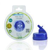 prevnext Pacific Baby 美國不鏽鋼保溫太空瓶配件_兒童水壺蓋