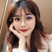 防輻射眼鏡框網紅款眼鏡女大框