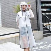 雨衣女成人時尚徒步單人男騎行電動電瓶車自行車雨披 LR9570【Sweet家居】