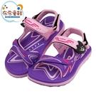 《布布童鞋》GP夏潮紫色兒童休閒兩用涼鞋(19~23公分) [ G1D71BF ]